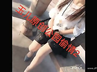 chinese lover homemade.123