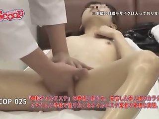 Crazy Japanese slut Ryo..